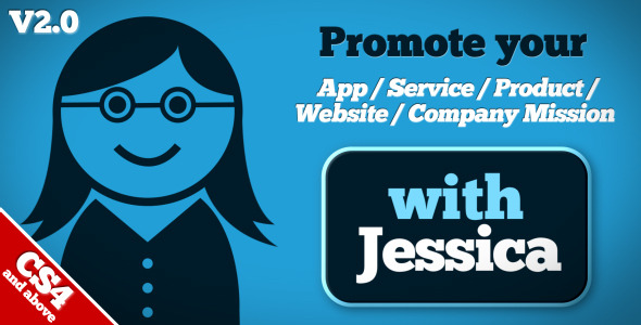App/Service/Product Promotion